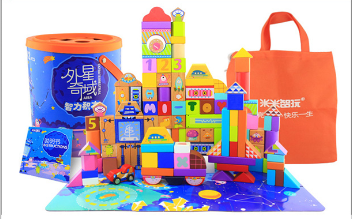 宁波米乐玩具礼品有限公司-太空积木