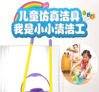 宁波米乐玩具礼品有限公司-太空仿真洁具