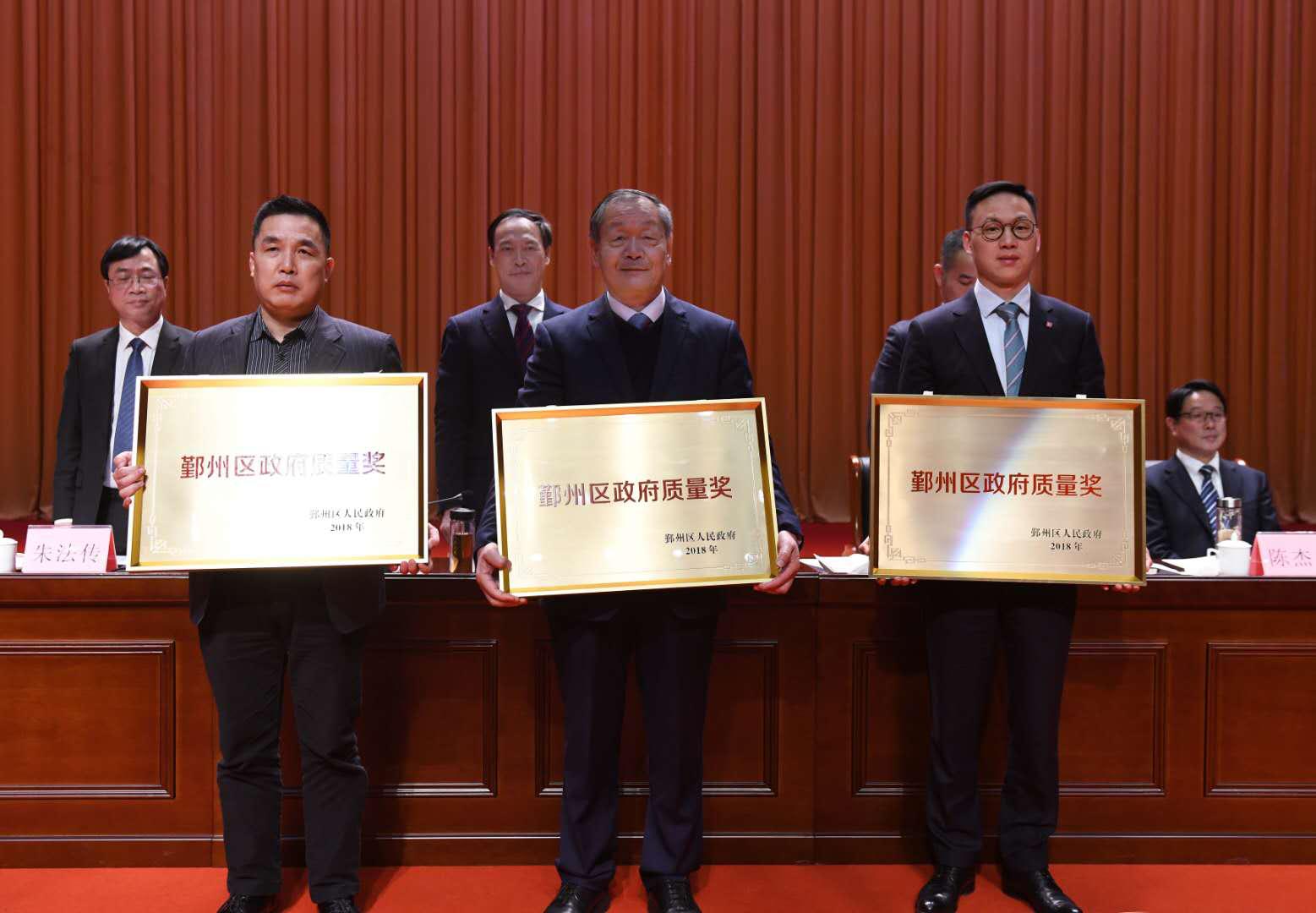 协会企业获2018年度鄞州区政府质量奖