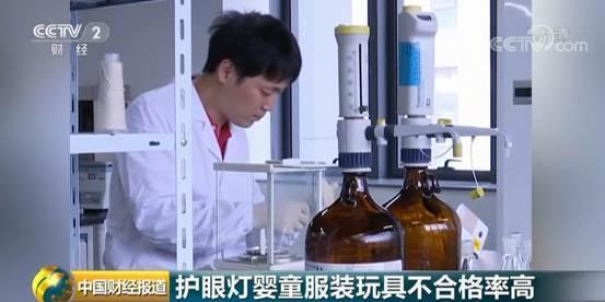海关总署抽检:进口婴童用品24.39%不合格.jpeg