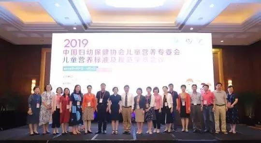 中国儿童营养标准与规范联盟成立
