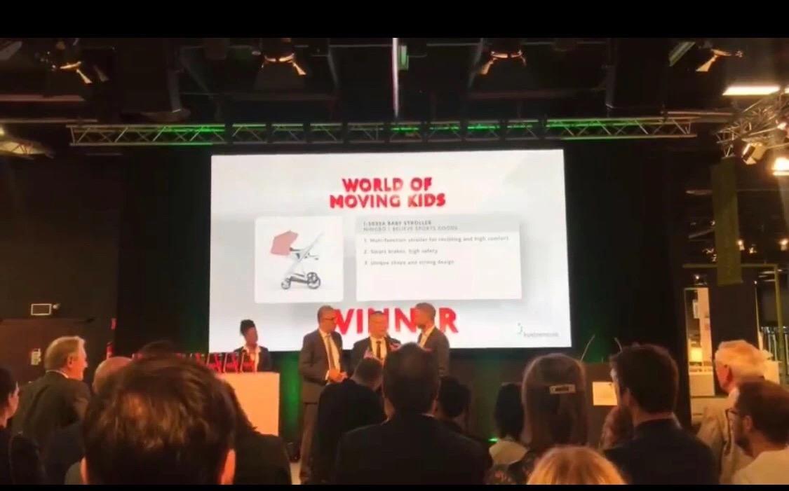 聚焦创新——协会企业爱贝丽获2019 德国KIND+JUGEND创新奖