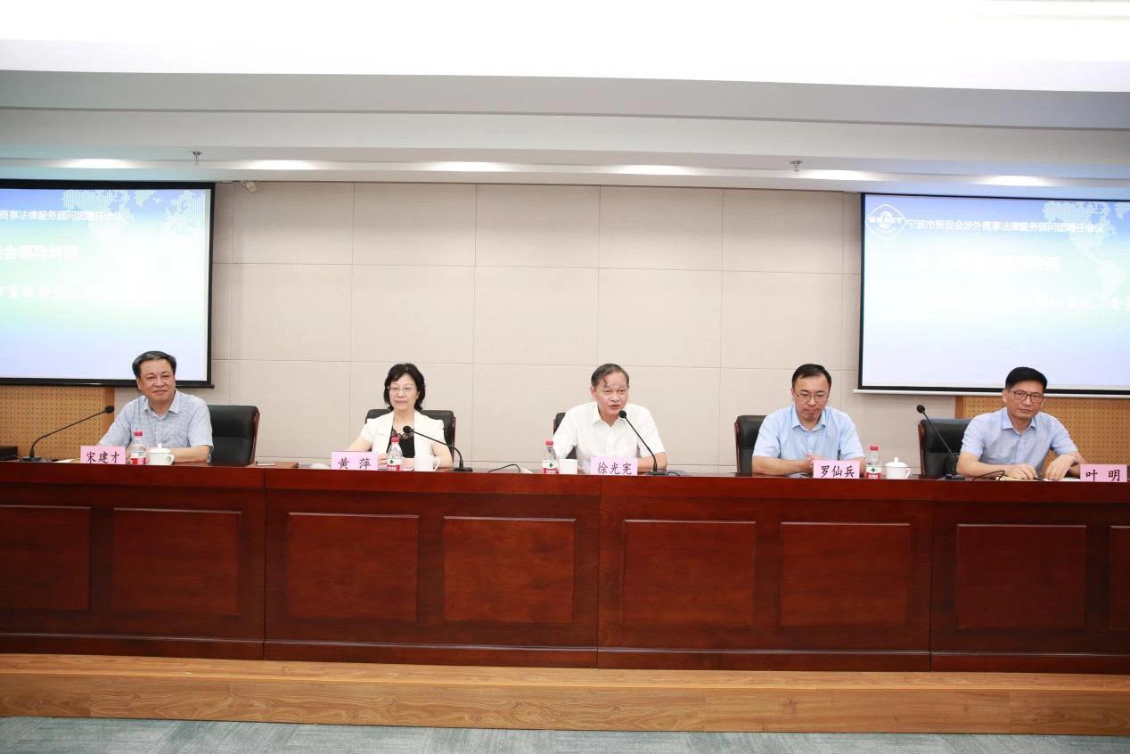 协会参加市贸促会涉外商事法律服务顾问团聘任会议
